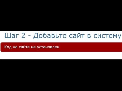 Sape Код на сайте не установлен