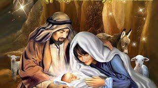 Рождество Христово. Молитвы