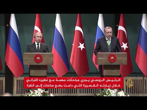 أردوغان وبوتين يبحثان العلاقات التركية الروسية  - نشر قبل 3 ساعة