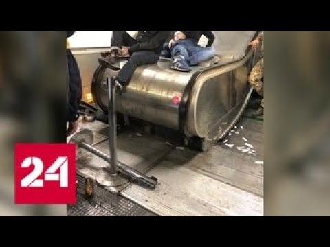 ЧП в римском метрополитене: посольство России в Италии открыло горячую линию – Россия 24