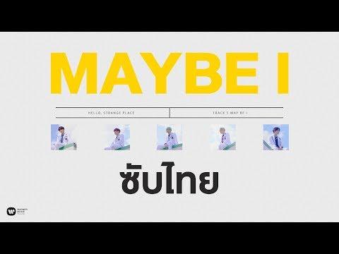 THAISUB Maybe I - CIX
