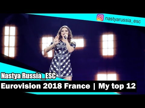 Eurovision 2018 France | My top 12 ( National selectional France 2018 )
