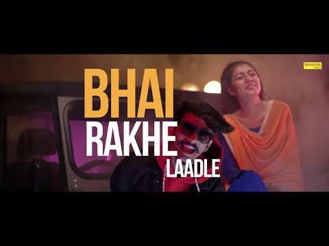 Gulzaar Chhaniwala : Kasoote | Lyrical Video | New Haryanvi Songs Haryanavi 2019 | Sonotek