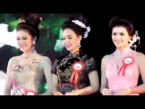 มิสกี่เพ้า Miss Chinese 2013 ตรุษจีนขอนแก่น