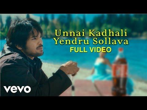 Kandha Kottai - Unnai Kadhali Yendru Sollava Video | Dhina