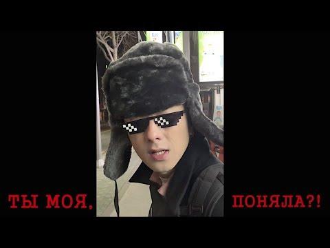 Song Wonsub - ТЫ МОЯ, ПОНЯЛА?