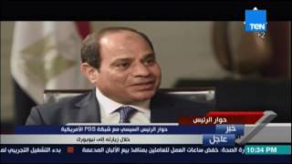 السيسي: لقد سلمت وزير الخارجية الامريكي قوائم بمن أفرج عنهم سواء جنائيا أو سياسيا