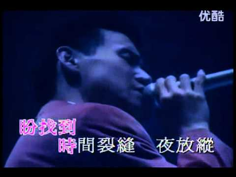 Jacky Cheung 張學友 - 李香蘭 (Live)