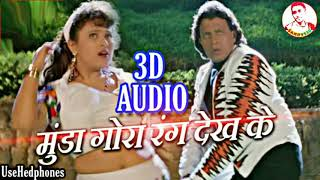 Munda Gora Rang Dekhke | 3d Audio Song | Shapath | Udit Narayan & Alka Yagnik