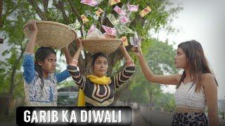 Tere Jaisa Yaar Kahan|Yeh Dosti Ham Nahi Todenge|Friendship Story|Heart Touching Friendship Story