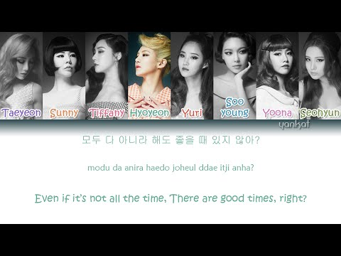 Girls Generation 소녀시대  Lion Heart Color Coded HanRomEng Lyrics