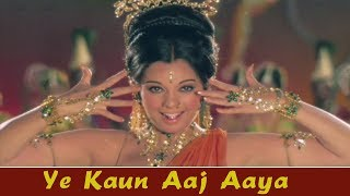 Yeh Kaun Aaj Aaya Mera Dil Churane {HD} - Lata Mangeshkar | Mumtaz | Dance Songs | Bandhe Haath