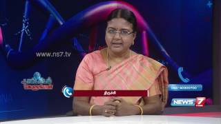 Is lifestyle modification a cause for Infertility? 1/3 | Doctoridam Kelungal | News7 Tamil