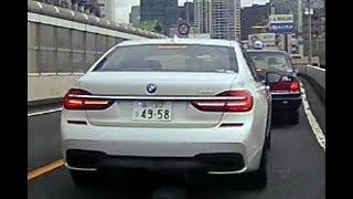 危険車両情報、この車には気を付けて。 品川302 ひ 4958 BMW 進路変更禁...