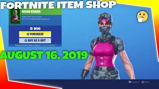 Fortnite New Item mise à jour 'NEW' RECON RANGER SKIN (fr) Boutique Fortnite Current