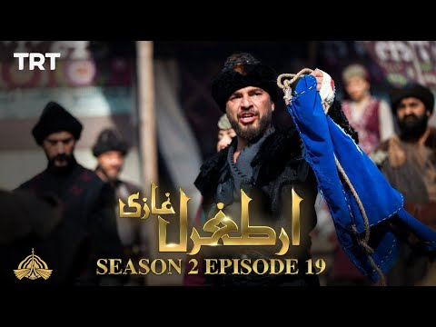 Ertugrul Ghazi Urdu | Episode 19| Season 2