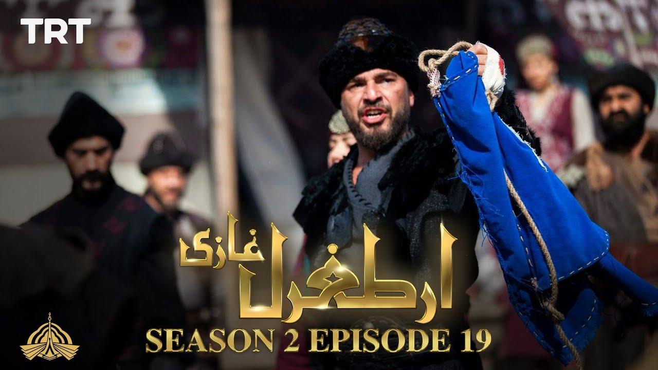 Ertugrul Ghazi Urdu | Episode 19| Season 2