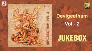 Devigeetham, Vol. II - Malayalam Devotional Jukebox | Chitra Devotional songs