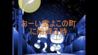 武田鉄矢 少年期 歌詞&動畫視聴 - 歌ネット