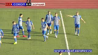 Александр Перченок открывает счет в матче с AndquotЗоркимandquot 1-0 02.11.2019г.