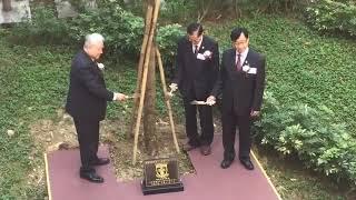 Publication Date: 2019-05-29 | Video Title: 新會商會中學 30周年校慶 - 植樹典禮