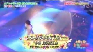 【歌うま王座】松井絵里奈 包み込むように… 松井絵里奈 動画 8