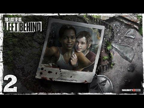 Смотреть прохождение игры The Last of Us: Left Behind. #2: Неприятности с щелкунами.