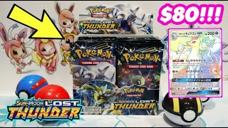 MOST EXPENSIVE CARD?! LOST THUNDER Pokemon Booster Box Opening! (Part 2)