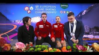 Фигурное катание Чемпионат Европы Спортивные пары Произвольная программа Бойкова и Козловский