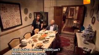 Между небом и землёй 25 серия на www MyFilmsOnline ru