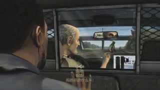 【Vege实况】行尸走肉The Walking Dead Part 1|干掉警察