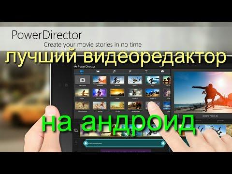 Opera скачать бесплатно для Windows 7 Скачать Опера