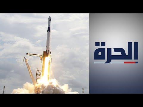 -سبيس إكس- تفتح أبوابا كبيرة لمستقبل سياحة الفضاء  - نشر قبل 2 ساعة