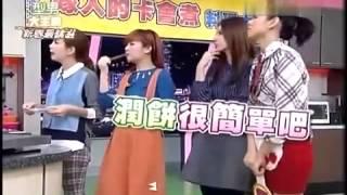 型男大主廚   20130212 新春最精選:嫁人的卡會煮菜嗎 SHE來特訓