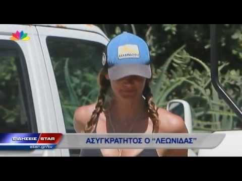 Ειδήσεις Star - 30.8.2014 - βράδυ