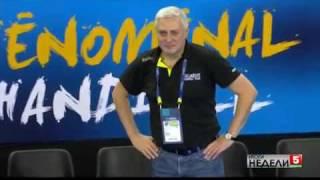 Гандбол. Чемпионат мира. Итоги выступления сборной Беларуси