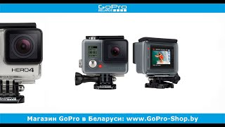 GoPro обзор ► GoPro Hero Plus LCD ◄ GoPro-Shop.by(, 2015-10-06T07:21:17.000Z)