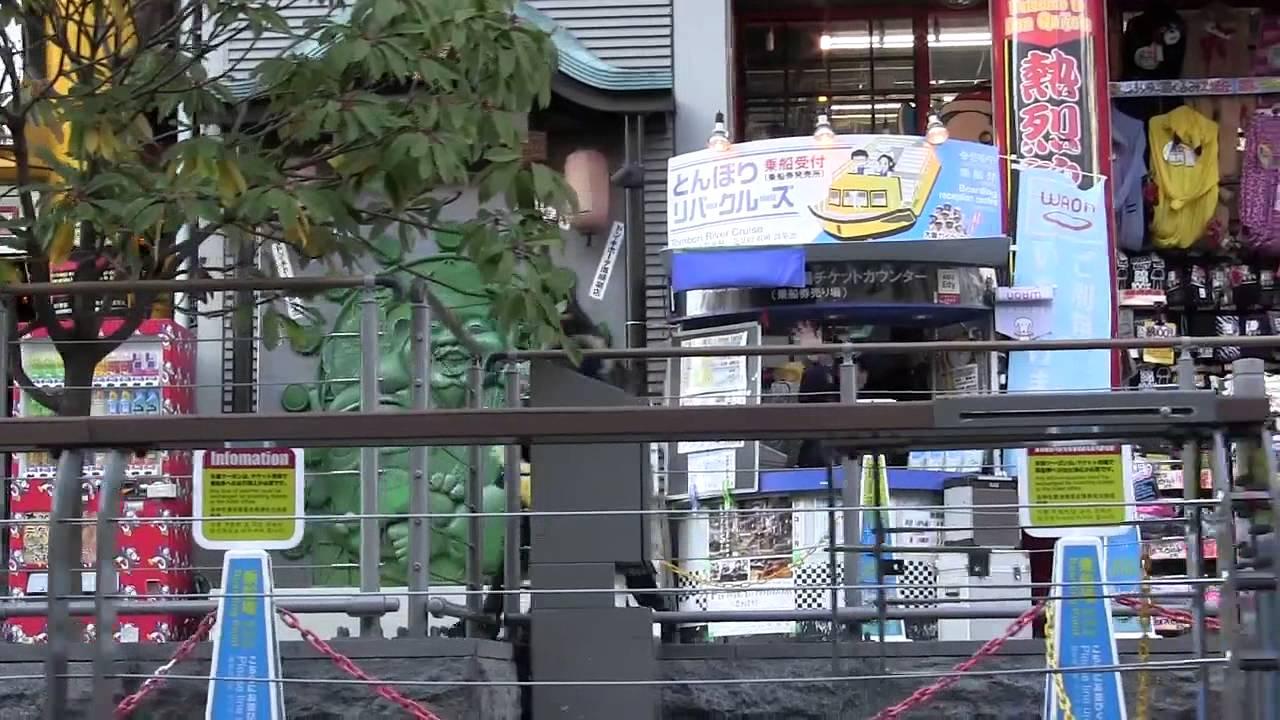 【大阪・道頓堀】道頓堀水上觀光船 - YouTube