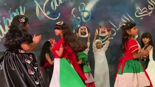 Ajyal Al Falah Grade 2 H (Ana Al-Emarate) performance