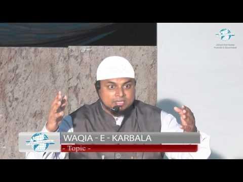 Waqia e Karbala By Shaikh Sanaullah Madani