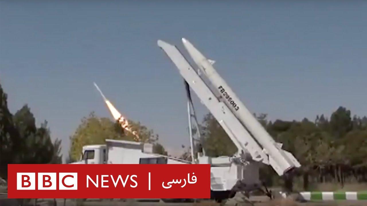آیا ایران بزرگترین برنامه موشکی را در خاورمیانه دارد؟
