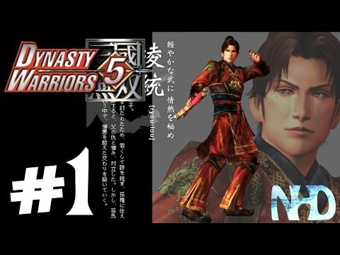 Let's Play Dynasty Warriors 5 Ling Tong (pt1) Battle of the Wu Territory