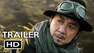 Railroad Tigers Official Trailer 2017