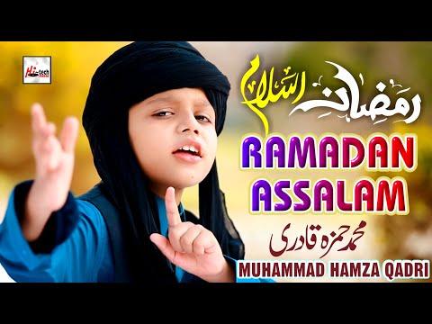 2020 Ramadan Special