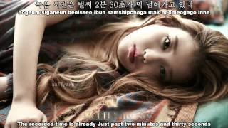 Watch Iu Voice Mail korean Ver video