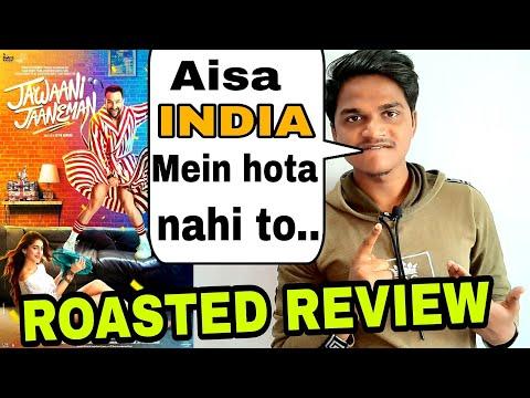 Jawaani Jaaneman public review by Suraj Kumar | Aisa hota hai kya😂