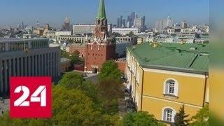 Страна отмечает День России - Россия 24