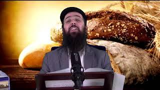 הרב יעקב בן חנן - נותן לחם לכל בשר כי לעולם חסדו