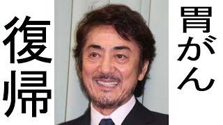 胃がんで腹腔(ふくくう)鏡手術を受け療養中の俳優・市村正親(65)...