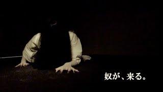 『ぼぎわんが、来る』特設サイト⇒http://www.kadokawa.co.jp/sp/bogiwan...